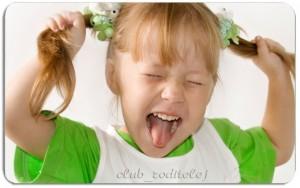Основные причины детского непослушания часть 1